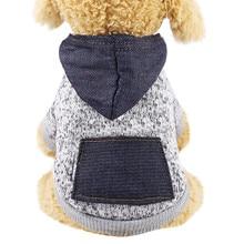 Толстовка с капюшоном для щенка и собаки; Новинка; пуловер с карманами; сезон осень-зима; костюм; модная Милая Удобная теплая одежда; YH