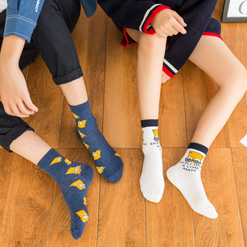 Women Men Lightweight Sport Socks 5 Pairs Cotton Outdoor Hiking Socks Breathable Soft Trekking Socks
