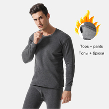 2019 Men Winter Thermal Underwear Sets Long Clothes warm thick plus velvet size L-4XL