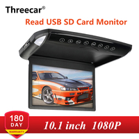 10.1/12.1 inch Flip Down Monitor 1080P HD Player FM Ultra Thin Car DVD Player 2 Way Video Input Car Roof Mounted TFT LCD Monitor