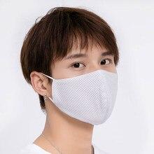 6 cores de seda gelo máscara protetora fina dustproof protetor solar verão reciclagem máscara véu respirável lavável máscaras boca ao ar livre uv tslm1