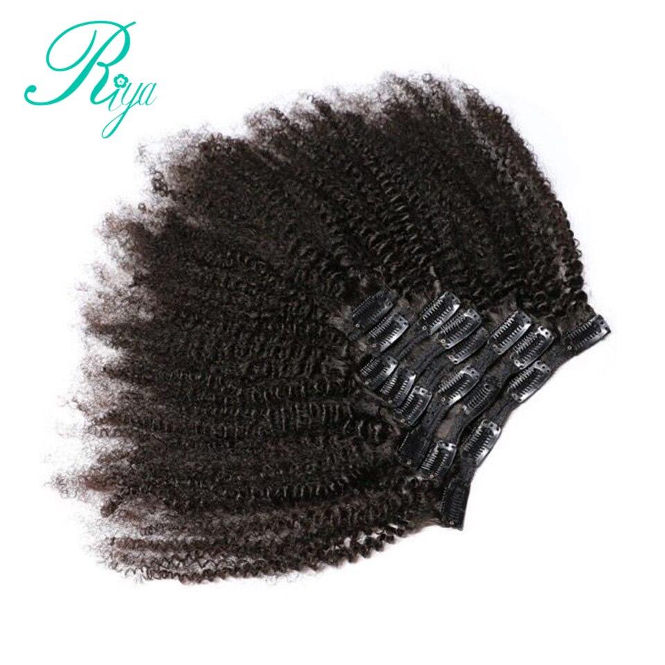 Riya spinki do włosów w brazylijski ludzkich włosów Afro perwersyjne kręcone włosy doczepiane Clip In 8 sztuk i 120 g/zestaw naturalne kolorowe włosy typu Remy