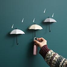3 sztuk kreatywny parasol w kształcie haki ścienne samoprzylepne przechowywania wieszak na klucze s dekoracyjne haki Home Decor naścienny haczyk na klucze wieszak na klucze uchwyt tanie tanio Stałe