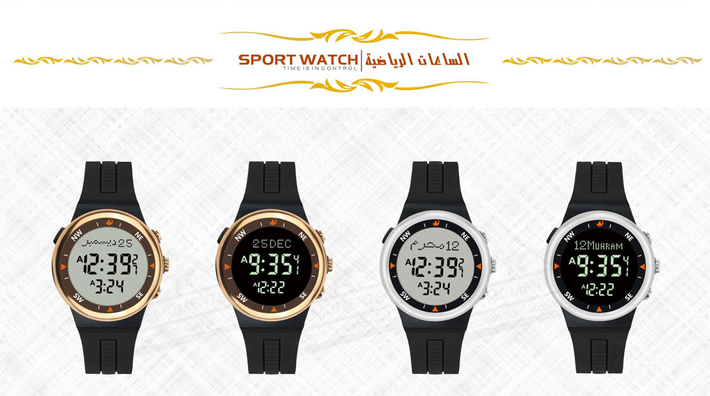 Prayer Sport Watch for Muslim Prayer with Auto Qiblah Compass Adhan Alarm Hijri Calendar Backlight Waterproof Kids Ramadan Gift
