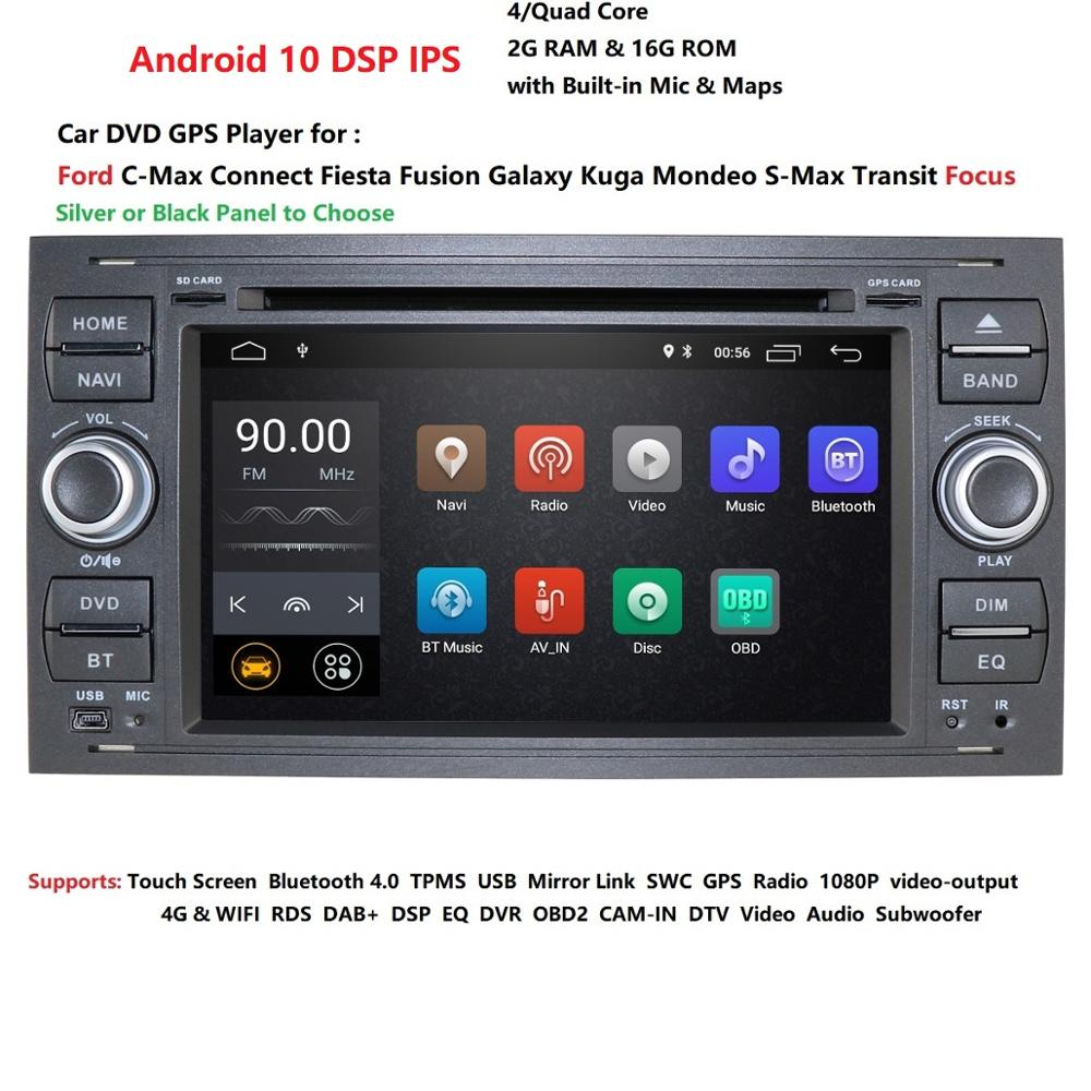 DSP IPS 2 Din Android 10 Car GPS For Ford Mondeo S-max Focus C-MAX Galaxy Fiesta Transit Fusion Connect Kuga DVD PLAYER
