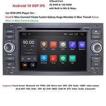 DSP IPS 2 din Android 10 Auto GPS Für Ford Mondeo S-max Fokus C-MAX Galaxy Fiesta transit Fusion verbinden kuga DVD PLAYER