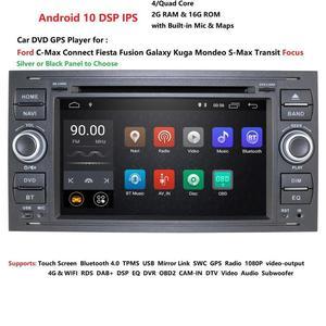Image 1 - Dsp Ips 2 Din Android 10 Auto Gps Voor Ford Mondeo S Max Focus C MAX Galaxy Fiesta Transit Fusion sluit Kuga Dvd speler