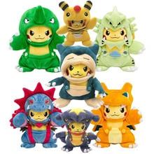 20-25cm Pikachu Cosplay Tyranitar Hydreigon Charizard Snorlax Ampharos Garchomp Stuffed Soft Plush Toys