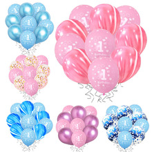 10 PCS 12Inch One Year Old Happy Birthday Printing Confetti Balloons Latex Decorations kids Balloon Party Theme Decor Supplies