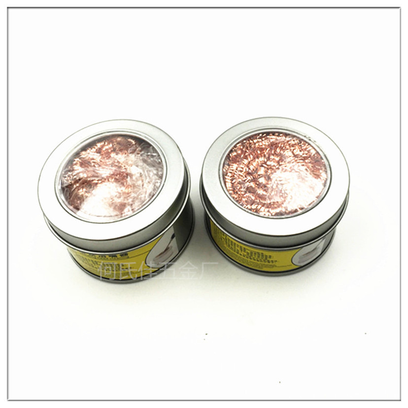 Soldering Iron Tip Clean Ball/Remover Wire Sponge Soldering Iron Solder Tip Cleaner Clean Mouth Is Tin Absorbing Copper Ball Sol