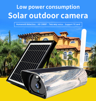 SHIWOJIA Security Solar Panel Outdoor Wireless 4G Surveillance IP Camera Wifi Hunting 1080p Alarm PIR Tracking Video Monitoring 1