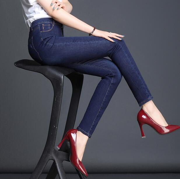 High-waisted Jeans Women 2020 New Slim Slimming Elastic Feet Wearing Spring Trousers KKT228-1-7