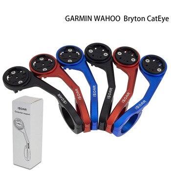 Дорожный кронштейн Garmin для Gopro светильник велосипедный компьютер, алюминиевый кронштейн Bryton Wahoo Cateye, аксессуары для велоспорта