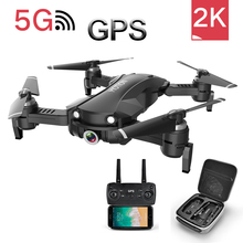 Drone Gps 2k 5G Profesionales Long Range Drones With Camera Hd Brushless Quadrocopter Rc Helicopter Follow 2020 Drone-Gps Wifi цена 2017