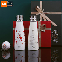 Xiaomi KKF 24h Insulation Thermoses Vacuum Bottle Pattern Version Stainless Steel 475ML Portable Cup Thermos Flask Travel Mug(China)