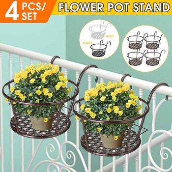 4pcs Garden Supplies Outdoor Hanging Basket Plant Iron Racks Fence Balcony Round Flower Pot Shelf Plant Stand Planter Decoration 1