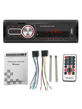 1 DIN Car MP3 Player 12V U Disk/TF Card/FM Radio SD USB AUX MP3 Player Multimedia Player For Automobile Universal Radio Receiver image