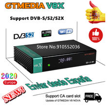 GTMedia V8X Full HD 1080P DVB-S/S2/S2X Receiver Support PowerVu,Bisskey H.265 Built-in Wifi,gtmedia V8 Nova V8 Honor Upgrade