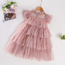 В Сеточку для девочек, фатиновое нарядное многослойное платье принцессы Для детей, на лето с оборками и блестками вечерние платье-пачка для ...