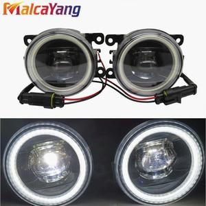 Image 5 - 2 pcs/pair (שמאל + ימין) מלאך עיניים רכב סטיילינג ערפל מנורות LED אורות עבור פיג ו 207 SW ן WK _ 2007 2009 2010 2011 2012
