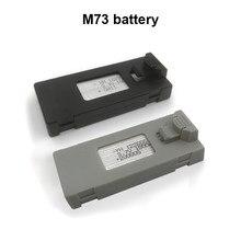 M73 bateria do drona 7.4V 1600 mAh bateria lipo zapasowy akumulator dla M73 Wifi FPV 480P 4K HD podwójny aparat Drone