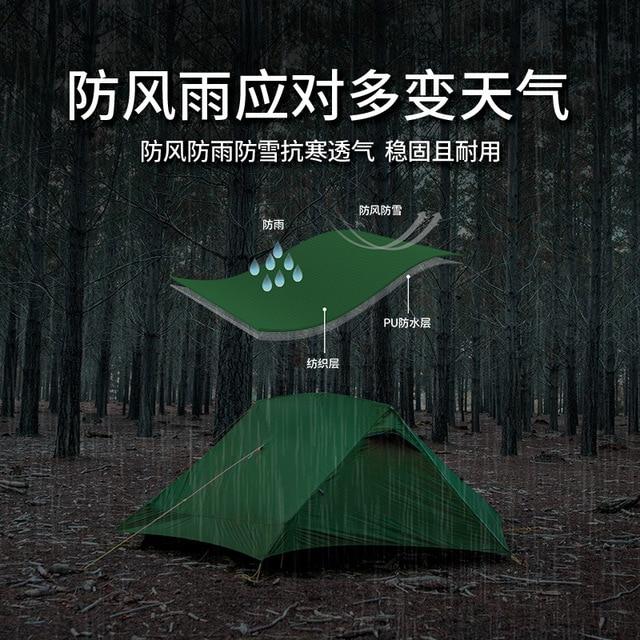 Naturehike  Force UL2 Outdoor Tent Ultra-light  2