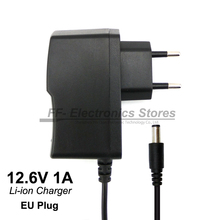 2020 Liitokala 12.6V 1A  3A 5A Lithium battery pack  charger 3S battery 12V charger DC head is 5.5 * 2.1mm