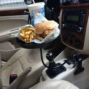 Качественный автомобильный подстаканник для напитков, кофейных бутылок, органайзер, аксессуары, поднос для еды, автомобильный столик для г...