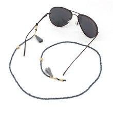 Gray Beads Tassel Chain Sunglasses Chains Women Men Reading Glasses Cord Holder Neck Strap Rope for