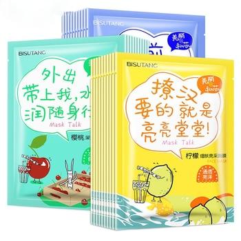 Lemon Grape Cherry Fruit Mask Hybrid and Brightening Skin Tone Shrink Pores Korean Raw Skin Care Products