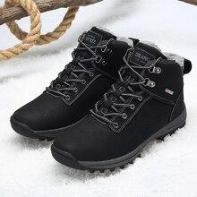 Зимние осенние мужские армейские ботинки; качественные специальные тактические ботильоны; Рабочая обувь в армейском стиле; походные зимние ботинки с теплой внутренней подкладкой