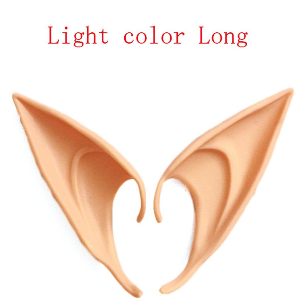 Горячая 1 пара латексные эльфийские уши остроконечная косплей маска для Хэллоуина маскарадные костюмы для вечеринки фестиваль - Цвет: OPP bag 12cm light