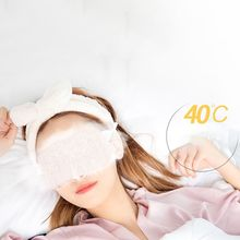 8Pcs Graphene Steam Eye Mask Care Self Warming Fatigue Relief Eyes Relaxing