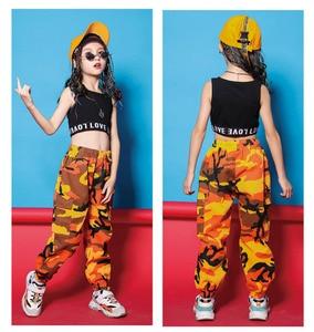 Одежда в стиле хип-хоп для девочек; Черный Топ; Укороченный жилет; Камуфляжные повседневные штаны для бега; Детские костюмы для джазовых тан...