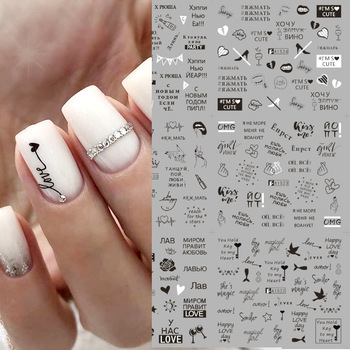 2021 New Geometric Letter nail sticker Water Slider Russian winter decal Christmas new year gift nail slider temporary tattos