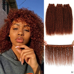 I Envy Long Kinky Curly Bundles Brown Colored Hair Bundles Mongolian Hair Weave 100% Human Hair Bundles Deal 10-26 Inch Non-remy