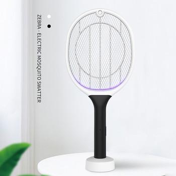 USB akumulator elektryczny Mosquito Flying Swatter łapka na owady zabójca wielofunkcyjne narzędzie do usuwania szkodników 2w1 Mosquito Killing Lamp tanie i dobre opinie 110-240 v 2-warstwowa 3000 V Electric Mosquito Swat 4-6 Godzin 50 5 cm Elektryczne 22CM Z Oświetleniem 50 5x22x4cm 1200mAh