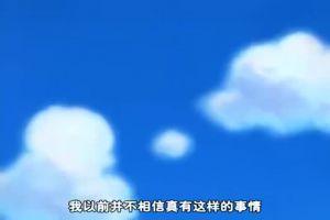H卡通-魔法少女愛-01.5p4