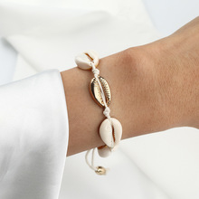jewelry European and American fashion personality simple famous ethnic wind alloy shell hand woven bracelet Jewelry