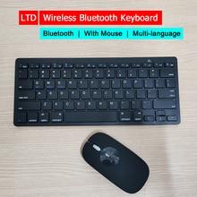 Wireless Bluetooth Keyboard For PC Desktop Laptop Russian Arabic Thai Hebrew Spanish French Italian Korean German Keyboard