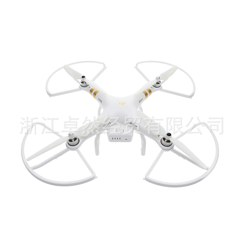 DJI Elves Phantom 3 Blade Protective Cover Unmanned Aerial Vehicle Drone Accessories