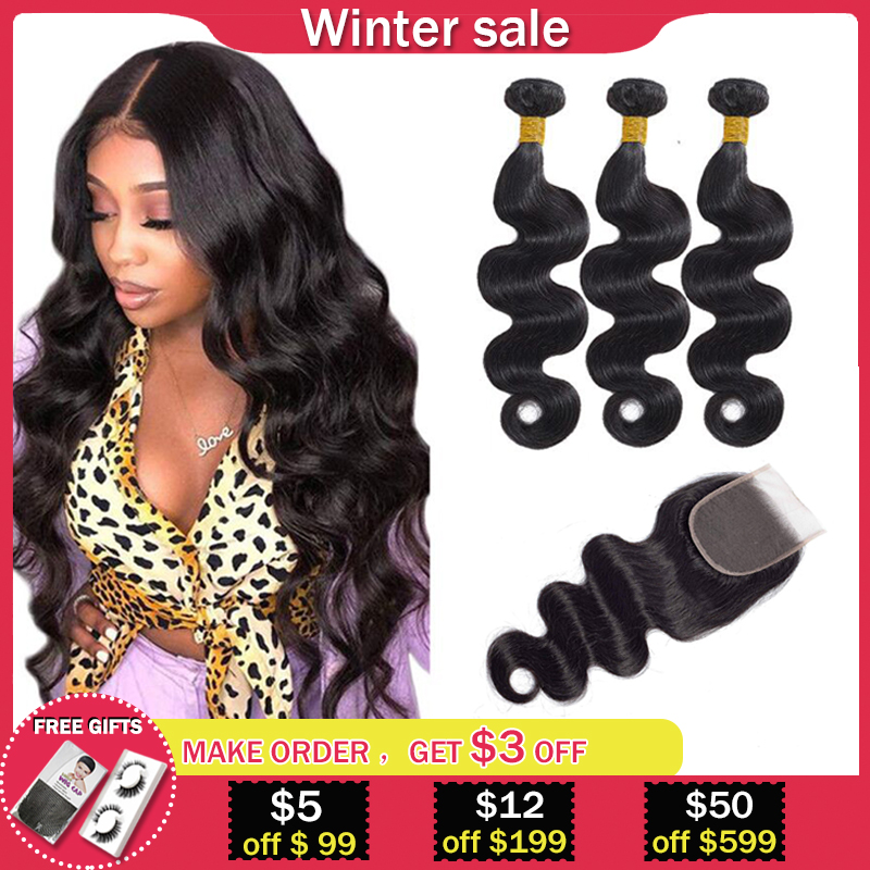 Brazilian Body Wave Hair Weave Bundles With Closure Human Hair Bundles With Closure Double Weft Non Remy Hair Extensions Admutty