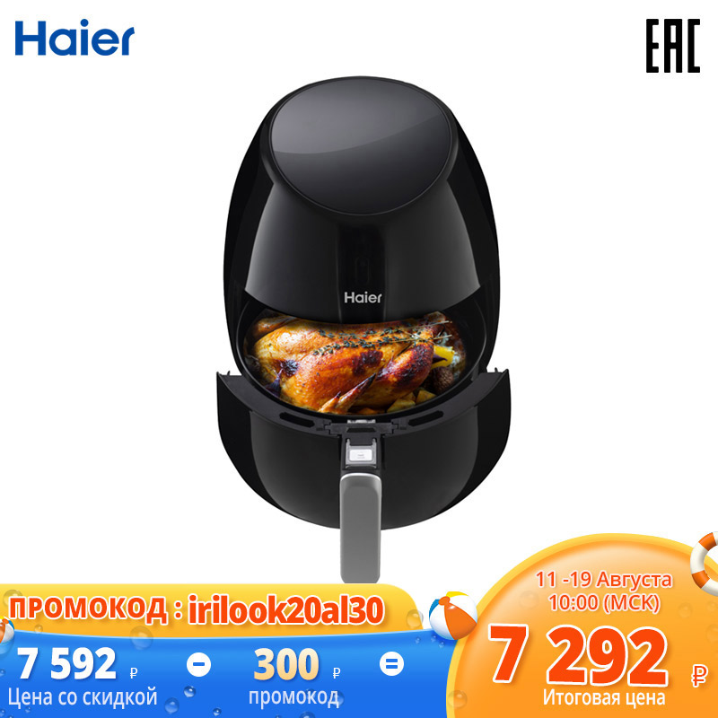Air Fryers | Haier Air Fryer HAF 133