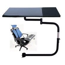 D-mount-alfombrilla de ratón de acero inoxidable para ordenador portátil, soporte para teclado cuadrado de movimiento completo multifuncional OK030, 20kg