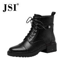 Jsi/модные женские ботинки до середины икры на Плоском Каблуке