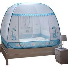 Składana jurta mongolska moskitiera łóżko z baldachimem kurtyna łóżko kurtyna namiot wkładka komara obóz podróż koronkowa siateczka L tanie tanio SAFEBET Trzy-drzwi Uniwersalny circular Domu OUTDOOR Camping Podróży Dorosłych Mongolski jurta moskitiera Składane Poliester bawełna