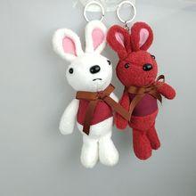 Fxm cute rabbit character plush key chain mobile phone bag pendant toy