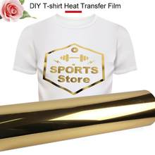 Creative T-Shirt Print Paper Iron on Paper Gold Picture Diy Inkjet Printers Fabrics Cloth Heat Transfer Paper Durable(China)