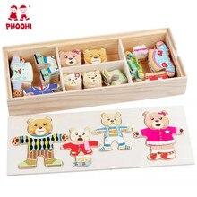 72 шт. четыре медведя платье изменение головоломки деревянные игрушки для детей Монтессори развивающие изменения одежды игрушки для детей девочек