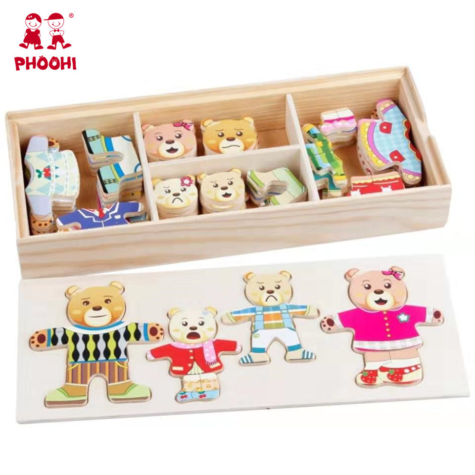 72pcs Four Bear Dress Changing Jigsaw Puzzle Wooden Toys For Kids Montessori Educational Change Clothes Toys For Children Girls